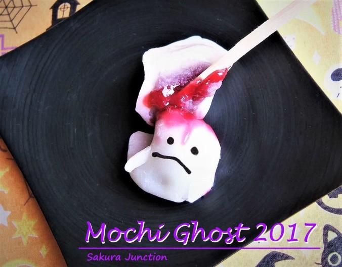 Mochi Ghost7p
