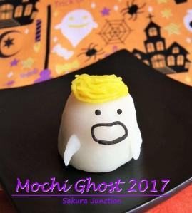 Mochi Ghost8p