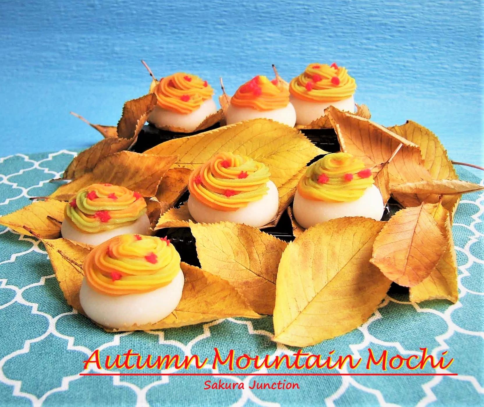 Autumn Mountain 1-2R