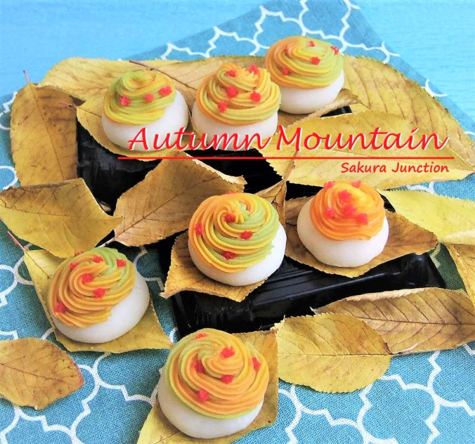 Autumn Mountain 2p