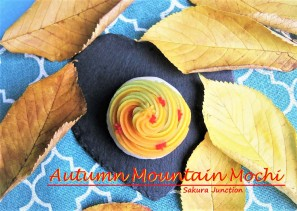 Autumn Mountain Mochi Wagashi