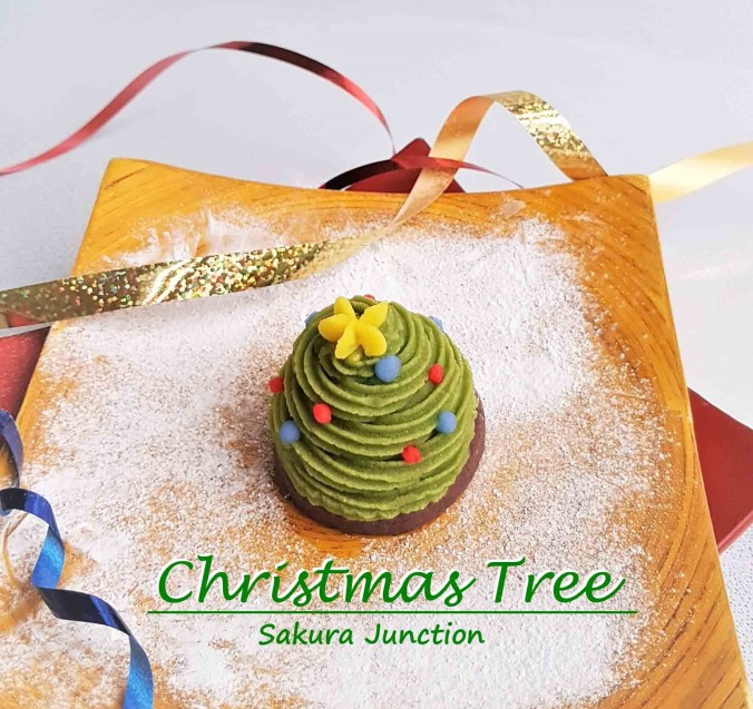 Christmas Tree 2-2