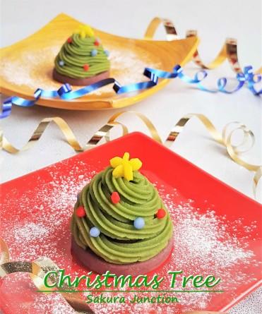 Christmas Tree P
