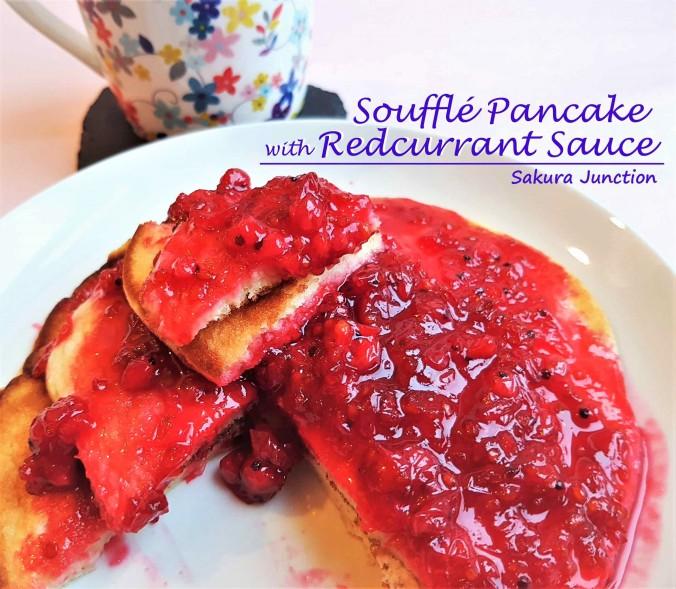 Souffle pancake1e