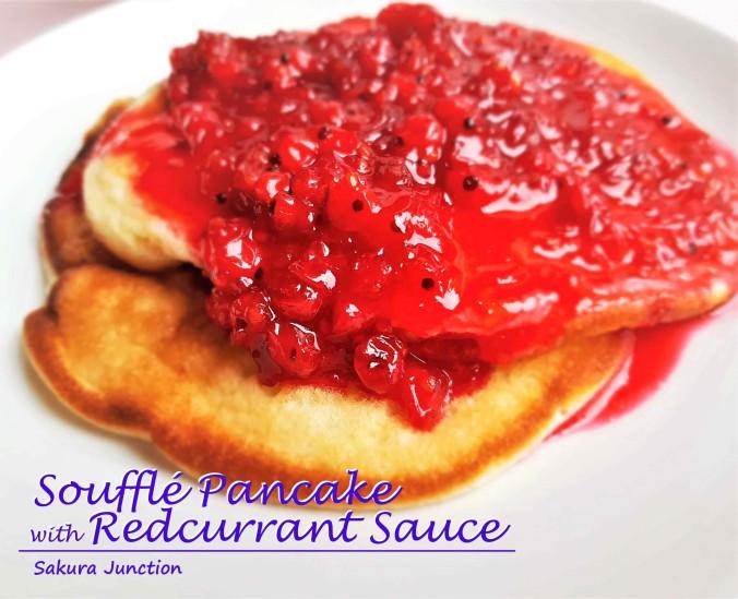 Souffle pancake2e
