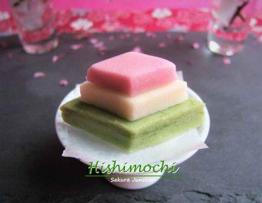 hishimochi-2