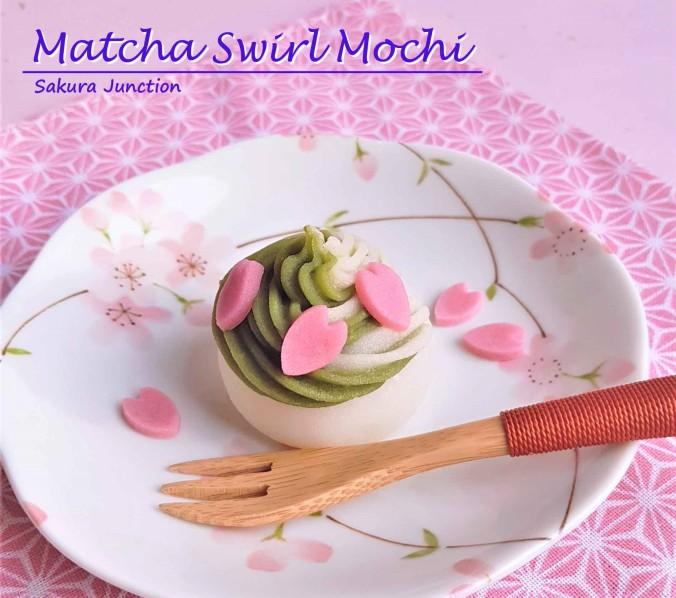 Matcha Swirl2
