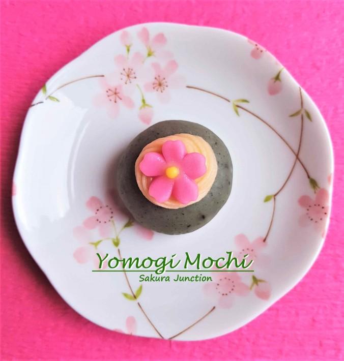 Yomogi Mochi2