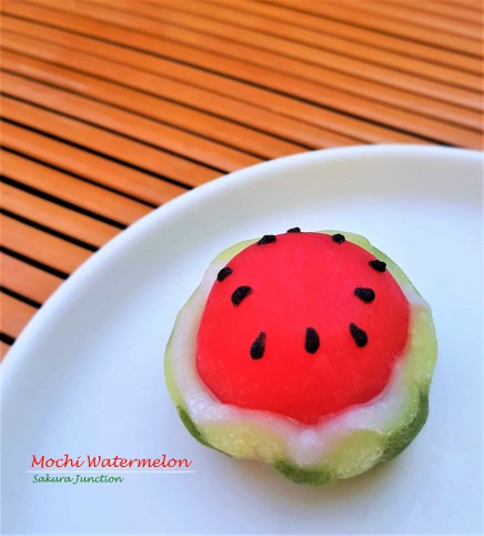 Mochi Watermelon Wagashi Japanese sweets dessert food London