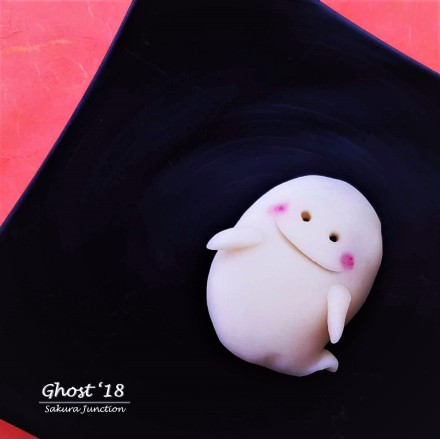 Ghost Halloween Wagashi Japanese sweets food dessert london