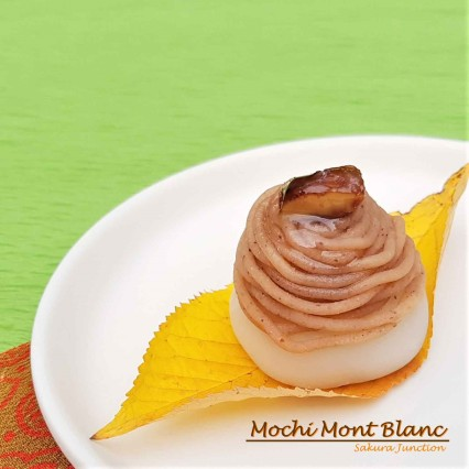 Mochi Mont Blanc Chestnuts Wagashi Japanese sweets food dessert london