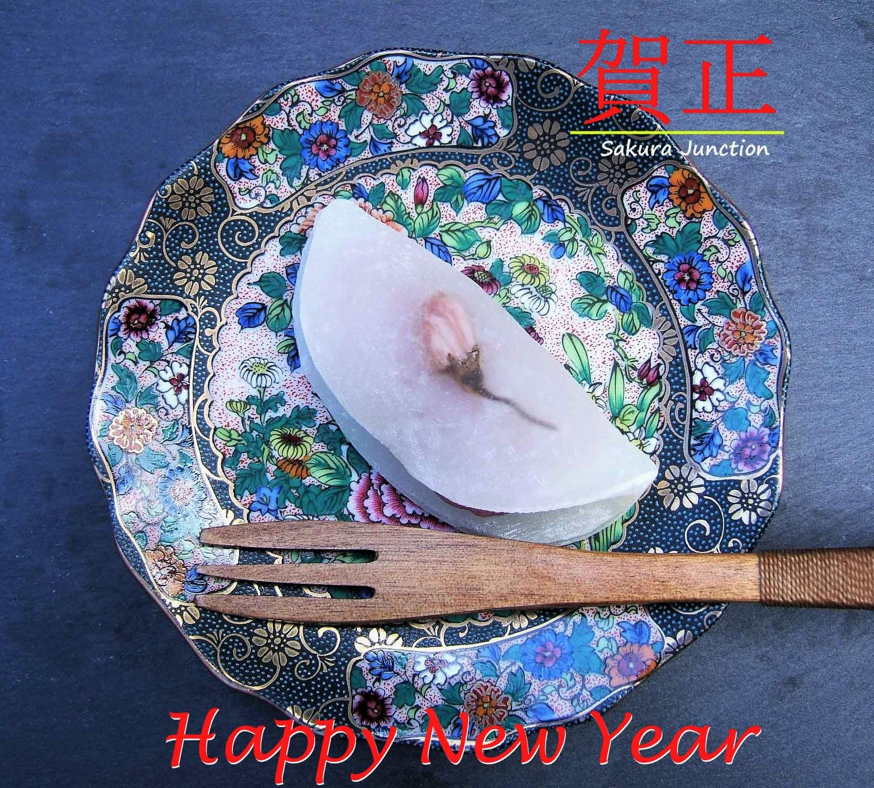 New Year 2018 sq