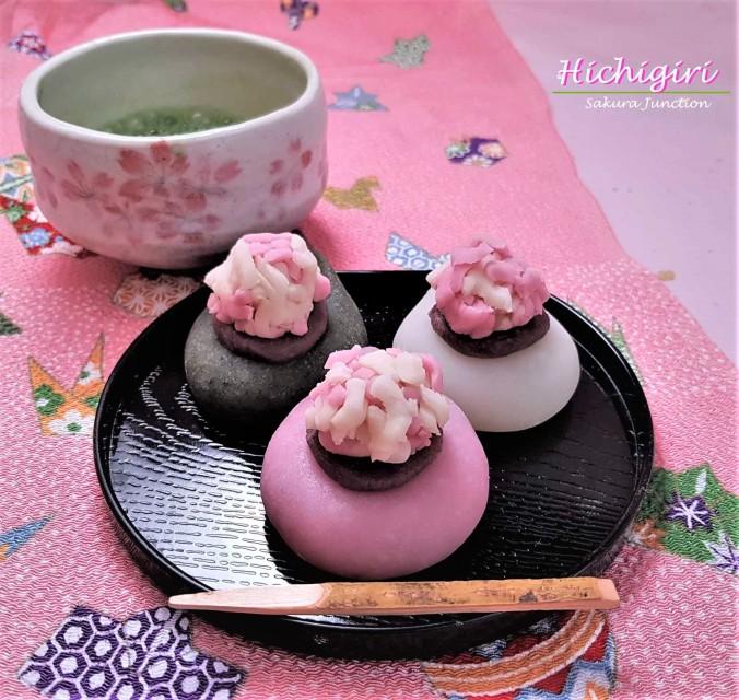 Hichigiri 1