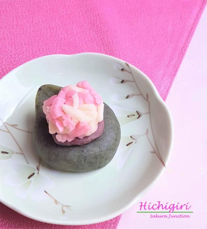 Hichigiri 4