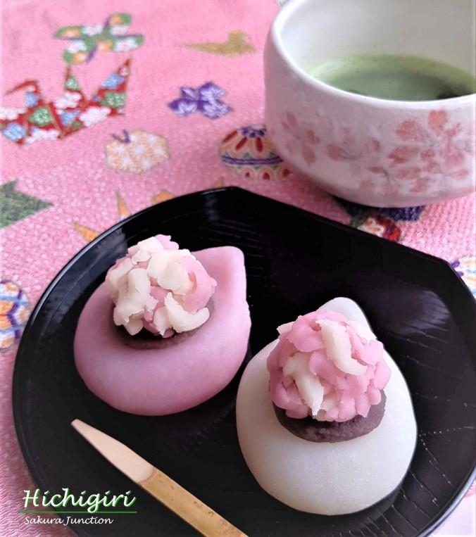 Hichigiri 6