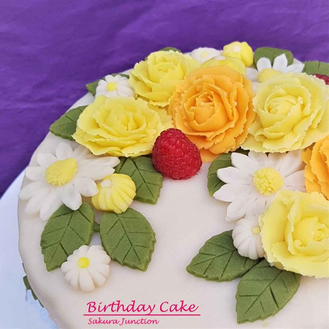 Groovy Japanese Birthday Cake Sakura Junction Funny Birthday Cards Online Inifofree Goldxyz
