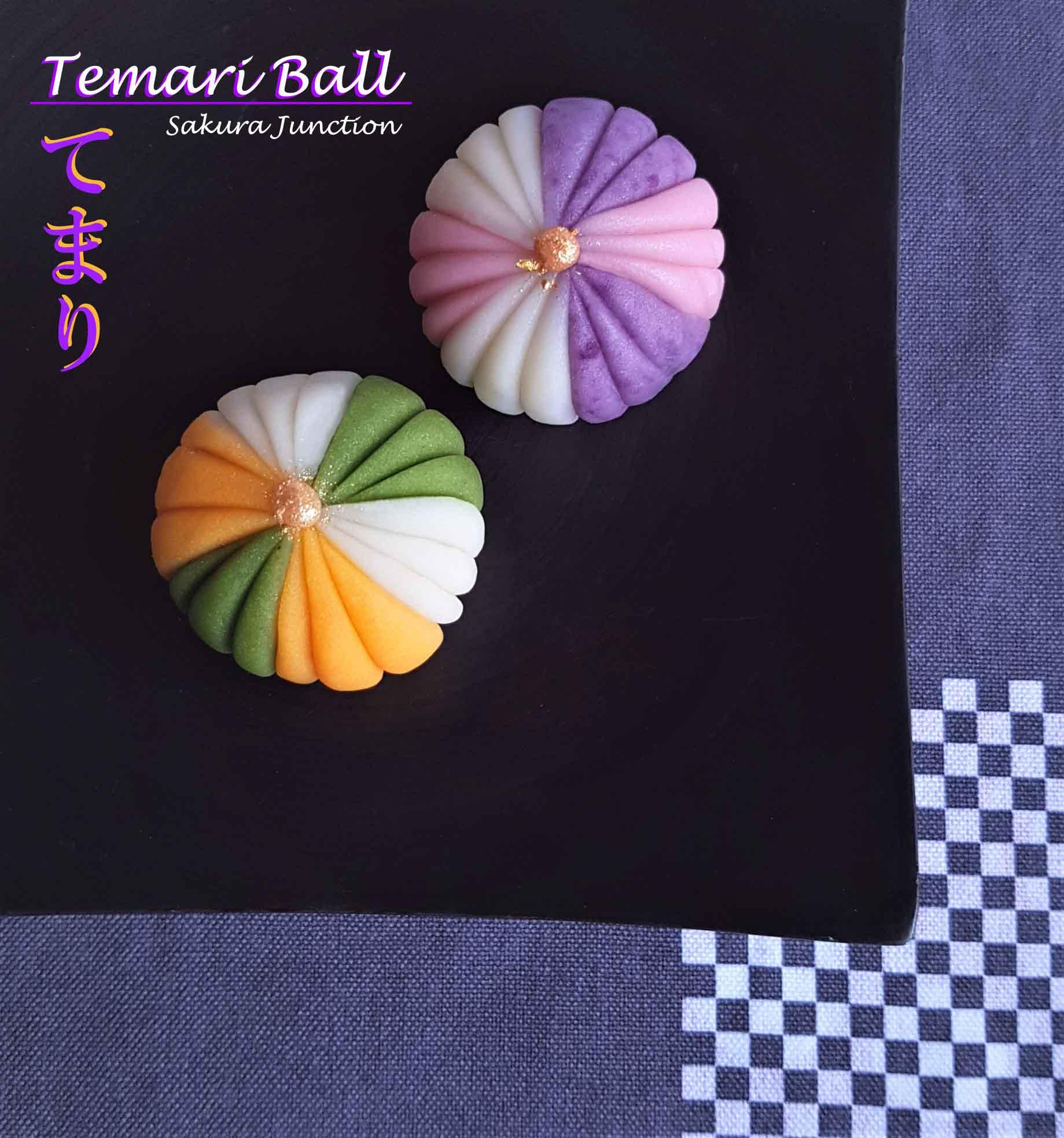 Temari2-3