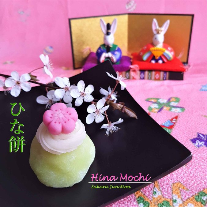 Hina mochi1