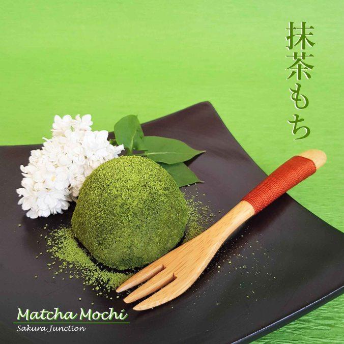 MatchaM1