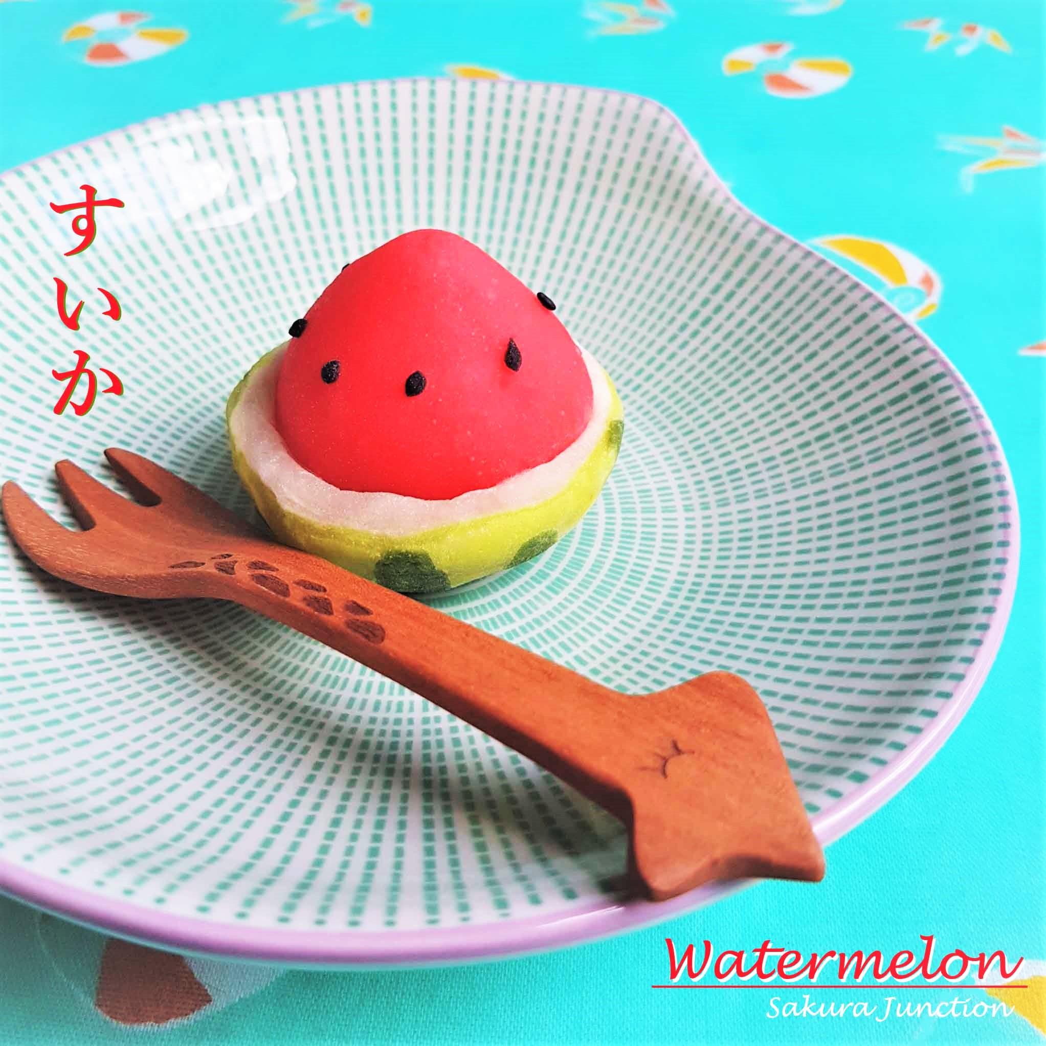 watermelon20-2-2