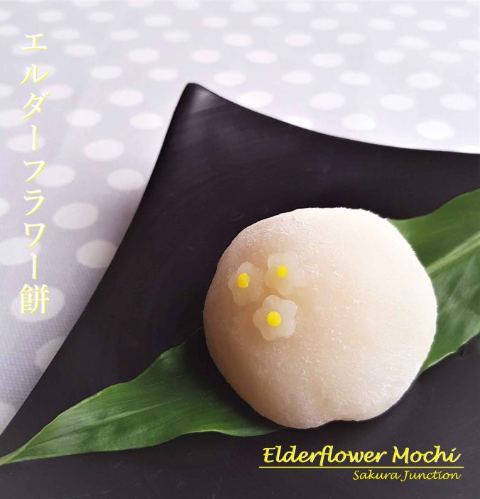 Elderflower Mochi1