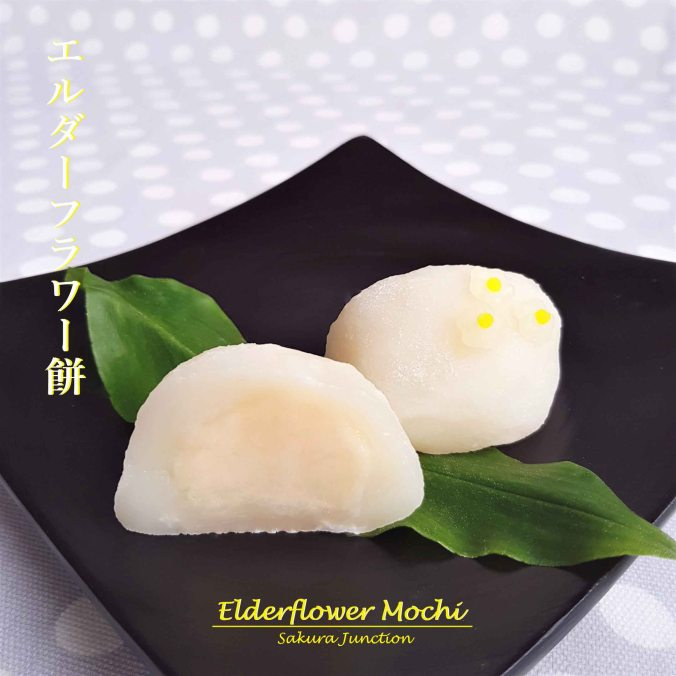 Elderflower Mochi2